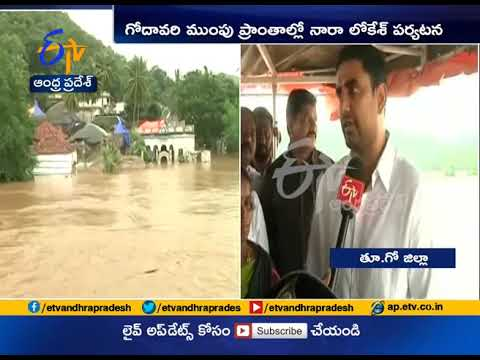 Interview With TDP leader Nara Lokesh   visit flood-affected areas