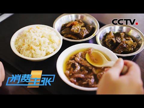 福建泉州:海鲜大餐、古早美食 来泉州山海通吃 「消费主张之2021中国夜市全攻略」20210906   CCTV财经