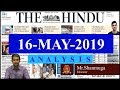 The Hindu News Analysis | 16th May 2019 | Current Affairs  -  UPSC Mains 2019 - Prelims 2020