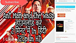 how to download Ant Man and The Wasp 2018 Full Movie In Hindi 720p HD || हिन्दी में डाऊनलोड करे