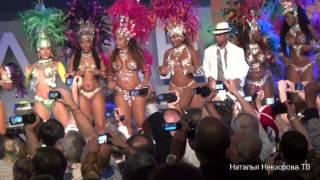 Бразильский Карнавал для Орифлэйм. Рио-Де-Жанейро(Компания Орифлэйм для лидеров конференции устроила настоящий бразильский карнавал..Продолжение следует......, 2014-02-26T15:04:19.000Z)