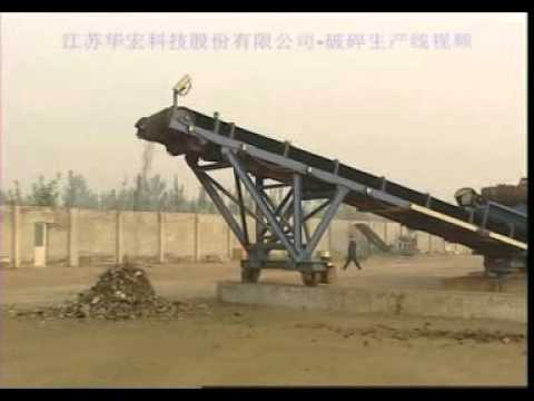 Scrap Shredding Line for Steel Making Industries, Shanghai Heavy Mining
