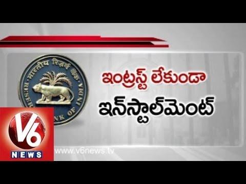 RBI Bans Zero Interest Loans on EMI Schemes - Credit Card Holders