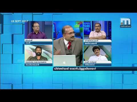 What caused Dileep's fall?| Super Prime Time| Part 3| Mathrubhumi News