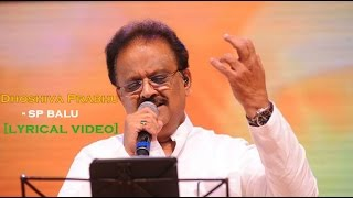 Dhoshiva Prabhu || SP Balasubramaniam || Jushti Album || Telugu Christian Song ||