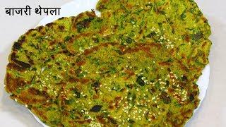 खमंग बाजरीचा ढेबरा | खुसखुशीत बाजरीचे धपाटे | Bajri na Dhebra | MadhurasRecipe | Ep 508