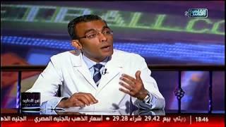 عمليات تحويل المسار .. الحل الأمثل لتقليل الوزن والشفاء من مرض السكر مع د.وليد إبراهيم
