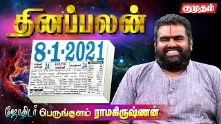 Raasi Palan 08-01-2021 | Dhina Palan | Astrology | Tamil Horoscope