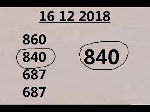 16 12 2018 thai lottery sure tip win | thai lottery  tip 16 12 2018 formula