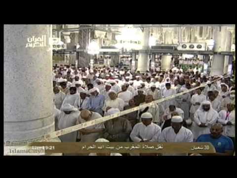 Magrib Prayer in Makkah, June 28, 2014 | Ramadan 1, 1435 AH