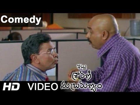 Itlu Sravani Subramanyam Movie   Uttej & Ananth Babu Comedy Scene