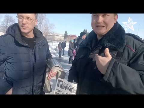 Полиция пытается изъять газету против губернатора