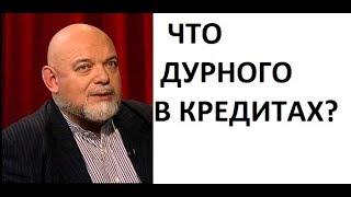 Г.Джемаль - ВОПРОС  о РОСТОВЩИЧЕСТВЕ..