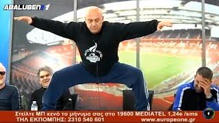 Ο Ραπτόπουλος με τρύπα στο παντελόνι ανεβαίνει στο τραπέζι και σχολιάζει το ΟΣΦΠ - ΑΡΗΣ | Luben TV