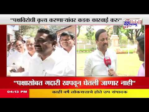 Ajit Pawar ready to take action on Suresh dhas after support to BJP