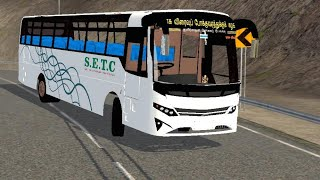 Download SETC VEGA V1 BUS MOD For Bus Simulator Indonesia| BUSSID V3.4