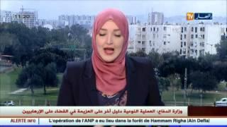 قوات الجيش الجزائري  تقضي على 3 إرهابيين خطيرين بعين الدفلى