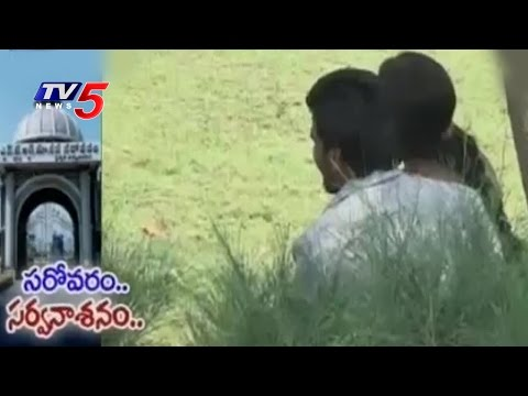 No Proper Maintenance of NTR Manasa Sarovar Park at Guntur | TV5 News