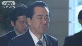 菅内閣支持率18.6%に急落 民主党政権では最低に(11/02/21)