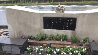 与謝野晶子 生家跡 堺市 堺県甲斐町.