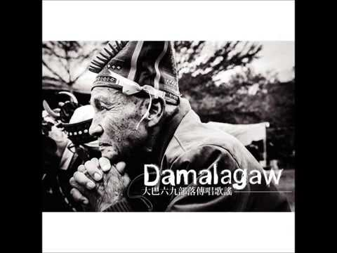 Damalagaw-姊妹親愛歌