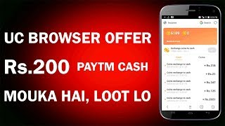 Earn Rs.1000 Paytm Cash per Week !! New UC Browser Offer !! UC Browser Reffer & Earn Offer !!