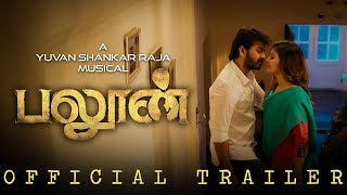 Balloon - Official Trailer | Jai, Anjali | Janani Iyer | Yuvan Shankar Raja | Sinish