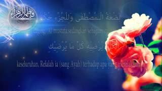 Qasidah Pujian Untuk Sayyidah Fatimah Az-Zahra as