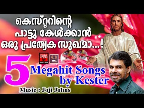 onnu vannal mathi christian devotional songs malayalam 2018 kester hit devotional songs adoration holy mass visudha kurbana novena bible convention christian catholic songs live rosary kontha friday saturday testimonials miracles jesus   adoration holy mass visudha kurbana novena bible convention christian catholic songs live rosary kontha friday saturday testimonials miracles jesus