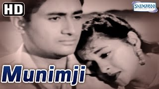Munimji HD Dev Anand Nalini Jaywant Nirupa Roy Hindi Full Movie With Eng Subtitles