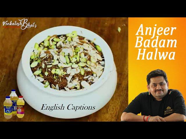 venkatesh bhat makes anjeer badam halwa   Anjeer Badam halwa recipe in tamil   Anjeer badam halwa