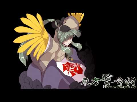 Mystical Power Plant - 09 Tenmu Meteor ~ Royal Monster