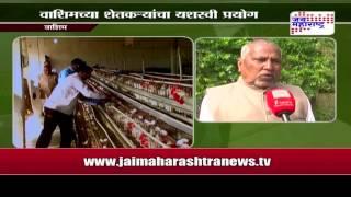Sheti Mitra, Poultry farming - seg 2