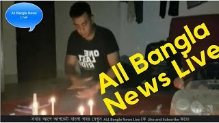 Noon Today Bangladesh News Live 2 March 2018 All Bangla News Live BD News Today TV Live