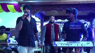 Friendship song poti Gana sudhakar with Gana Achu
