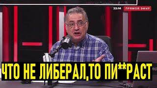 ТОЛКАЮТ СТРАНУ К РАЗВАЛУ! Багдасаров о ВРАГАХ России и событиях в Хабаровске