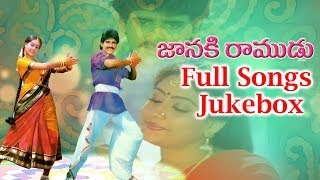Janaki Ramudu (జానకి రాముడు ) Full Songs || Jukebox || Nagarjuna,Vijayashanthi