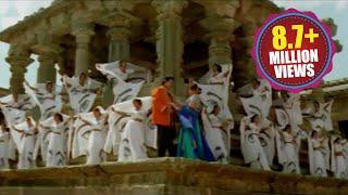 Suryavamsham Songs - Kila Kila Navve -  Venkatesh, Meena - HD