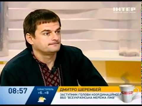 Есть ли лекарство от СПИДа - Дмитрий Шерембей - Интер
