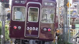 走り続ける古豪! 阪急伊丹線3007f特集