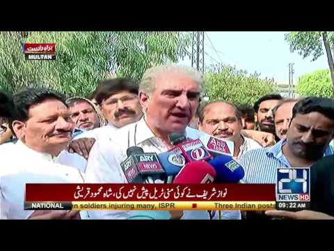PTI Leader Shah Mehmood Qureshi Media Talk - 22 July 2017