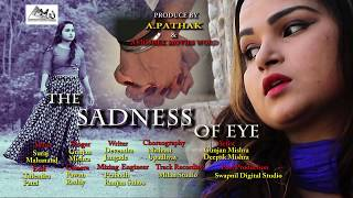 """the ""sadness of eye "" a ""sufi"" song sing by ! gunjan mishra ! teaser"