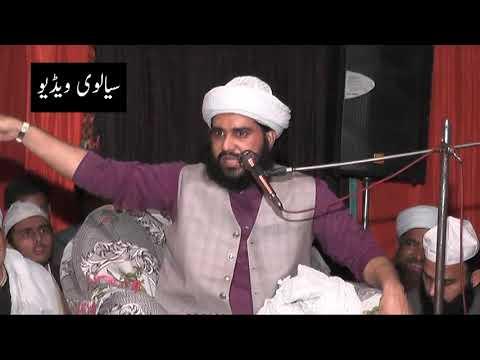 Mufti Tanveer Ahmad Sb (Kotla Shareef walay) FULL BAYAN 2018