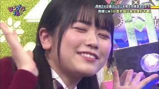 日向坂46 丹生明里のザ・ニブモネアが最高に面白い 【ひらがな推し】(けやき坂46)