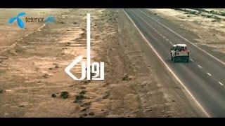 Telenor Rawaan (1 min)