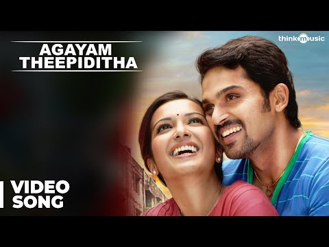 Agayam Theepiditha Official Full Video...