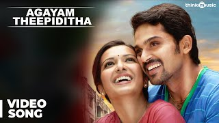 Agayam Theepiditha Official Full Video Song | Madras | Karthi, Catherine Tresa | Santhosh Narayanan