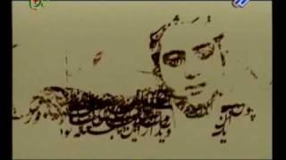Gambar cover Heydar Baba