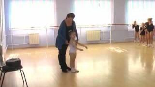Урок классического танца для детей 6-8 лет.