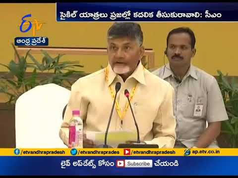 Chandrababu to sit on Hunger Strike on April 20 | All TDP Leaders to be Participated